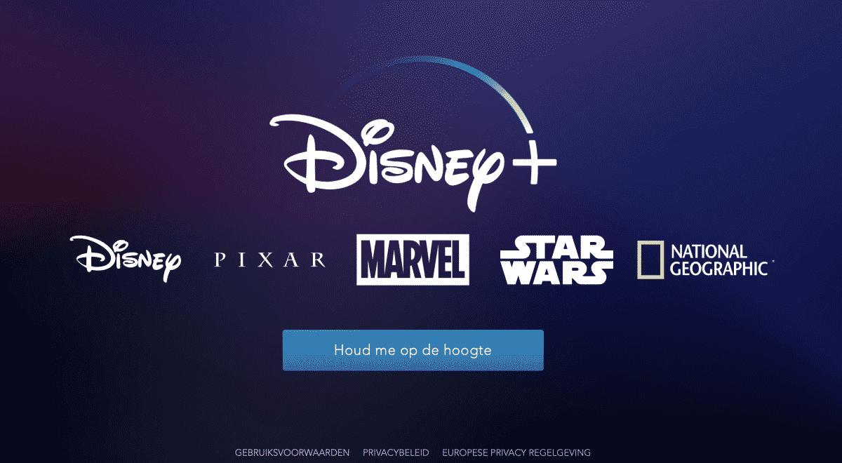 Знаем кога услугата Disney+ ще е налична