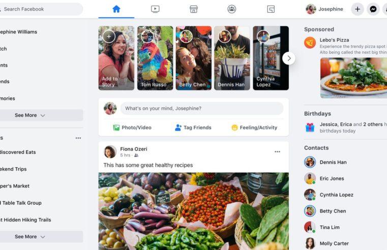 Новият дизайн на Facebook е наличен глобално